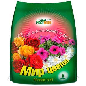 Почвогрунт Для ампельных и роз