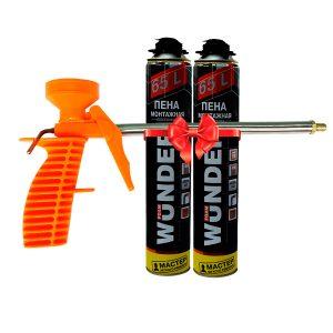 2 пены WUNDER Foam всесезонной 870 мл + Пистолет для монтажной пены бесплатно