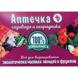 Аптечка садовода и огородника
