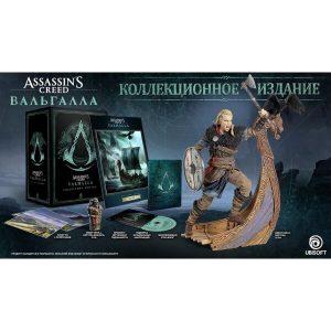 Assassin's Creed: Вальгалла. Коллекционное издание без игрового диска [русская версия]