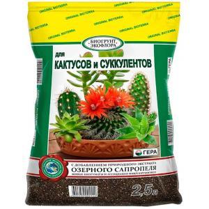 Биогрунт для кактусов и суккулентов 2