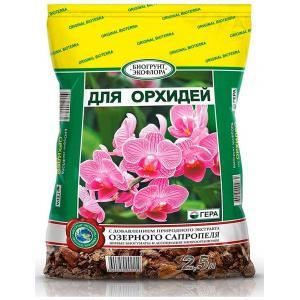 Биогрунт для орхидей