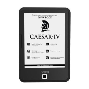 Электронная книга Onyx BOOX Caesar 4 (черная)