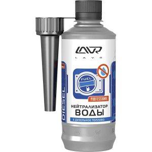Нейтрализатор воды LAVR Ln2104 присадка в дизельное топливо с насадкой 310 мл