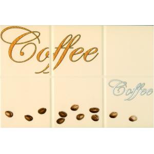 Плитка для кухни Beryoza Ceramica Руна декор кофе 2 бежевый 200x300 мм