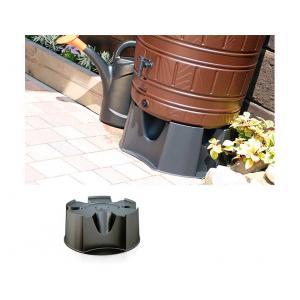 Подставка для водосборника BASECAN S411