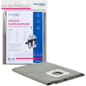 Пылесборник EUROCLEAN EUR-5218
