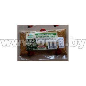 Семена Клевер белый 200 гр
