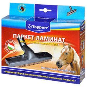 Щетка к пылесосам TOPPERR 1207 NP 1