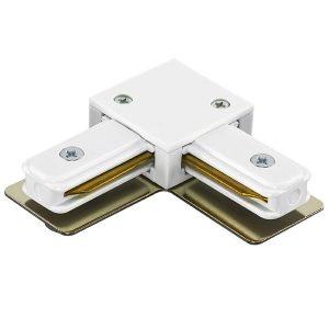 Соединитель трековый однофазный 502126 BARRA L-образный / белый Lightstar