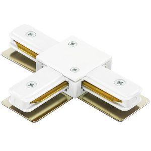 Соединитель трековый однофазный 502136 BARRA T-образный / белый Lightstar