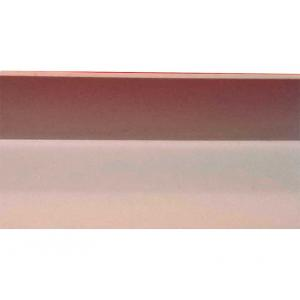 Уголок декоративный 016 ПВХ 15х15х2700 мм розовый