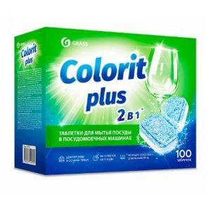 Таблетки для ПММ GRASS Colorit Plus 125534