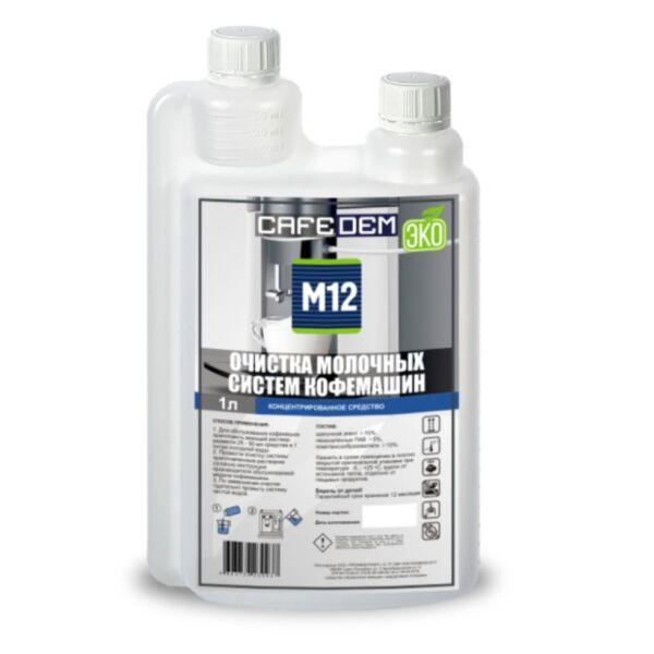 Средство для промывки молочных систем кофемашин Cafedem М12 BIO